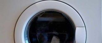 Aeg lavamat-protex-6kg aeg 7685