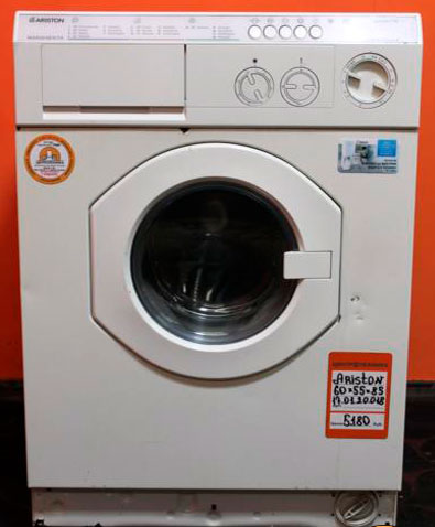 ariston ai858ctx - инструкция