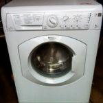 Ariston arsl 85 – инструкция, по эксплуатации стиральной машины на русском: скачать