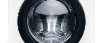 ariston wmsl 501 b инструкция по применению стиральной машины
