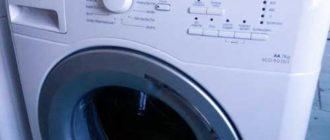 bauknecht eco 9.0 di- инструкция стиральных