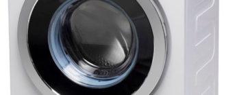 beko mvy 69021 yb1- инструкция стиральной