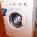 Beko wkd 25080 – инструкция, по эксплуатации стиральной машины на русском: скачать