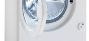 beko wmi 71241- инструкция стиральной
