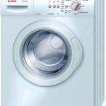 Bosch wlf 20171 ce- инструкция, по эксплуатации стиральной машины на русском: скачать