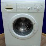 Bosch 2063 инструкция, по эксплуатации стиральной машины на русском: скачать