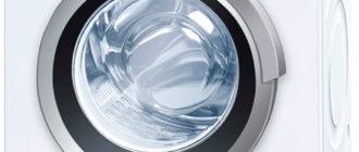 bosch 3d washing - bycnherwbz