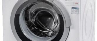 bosch logixx 6 sensitive-инструкция стиральной