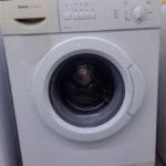 Bosch maxx 4 – инструкция, по эксплуатации стиральной машины на русском: скачать