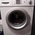Bosch maxx 5 – инструкция, по эксплуатации стиральной машины на русском: скачать