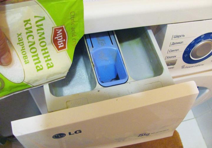 Уход за лотком стиральной машины