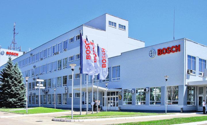 Завод Бош в России