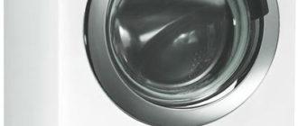 Сandy gvs4 127dwc3 - инструкция стиральной
