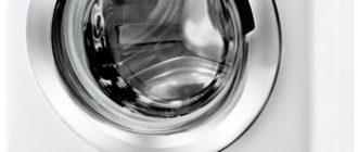 Сandy gvw 264dc 07- инструкция стиральной