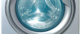 Daewoo dwc ud1213- инструкция стиральной