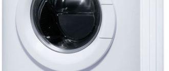 Electrolux 1200 rpm- инструкция стиральной