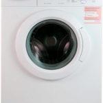 Bosch wlf 16261 oe- инструкция, по эксплуатации стиральной машины на русском: скачать