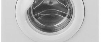 candy 2d1040 - инструкция стиральной