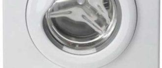 candy aquamatic 1d1035 07- инструкция стиральной