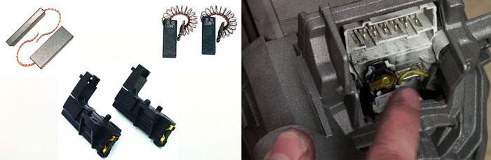 Щетки от двигателя стиральной машины