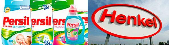 Гели Персил и Henkel