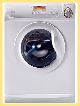 Candy CY 124 TXT стиральная машина
