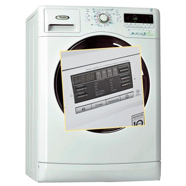 Панель управления машинки стиральной Ардо