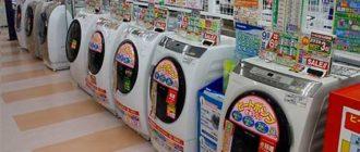 Японские стиральные машинки- инструкция стиральной