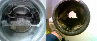 Вода в баке машинки и засор в трубе