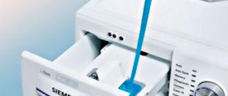Заливание отбеливателя в стиральную машину