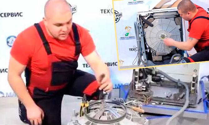Ремонт lg стиральной машины wd-80155nu своими руками 5