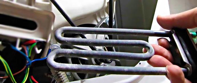 Тен стиральной машины ремонт