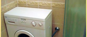 Ванна с узкой стиральной машиной