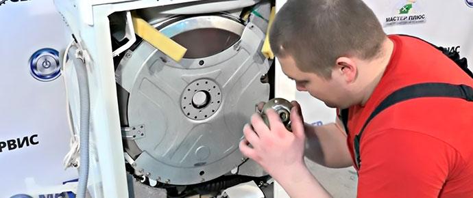 Разборка и ремонт стиральной машины