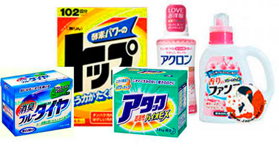 японские- стиральные- порошки