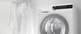 Gorenje 9825i - инструкция стиральной