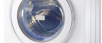 Haier bs1008a - инструкция стиральной