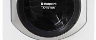 Hotpoint ariston aqd1070d