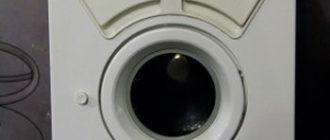 eurosoba 800- инструкция стиральной
