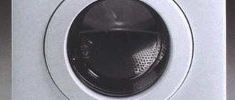 fagor fe 948- инструкция стиральной