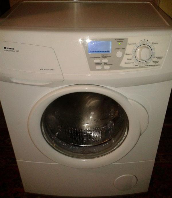 hansa comfort 1000- ханса комфорт инструкция стиральной