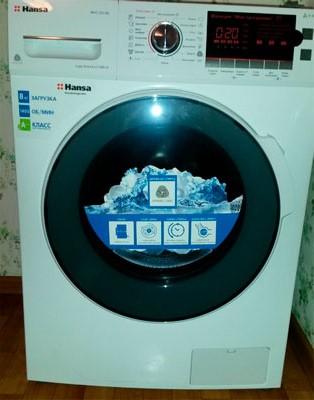 hansa whc 1453 bl - инструкция стиральной
