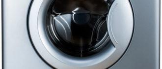 hisense стиральная машина xqg70 hs1014 - инструкция стиральной