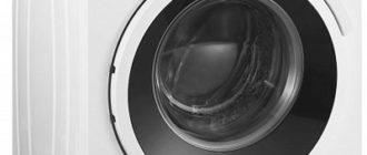 hisense wfbj7012 - инструкция стиральной