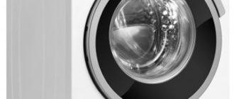 hisense wfp8014 - инструкция стиральной