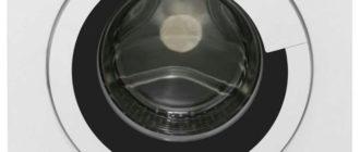 hisense wfu6012 - инструкция стиральной