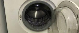 Indesit 461w - инструкция стиральной