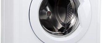 Indesit iwuc 4105- инструкция стиральной машины