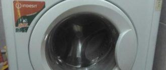Indesit wisn 82- инструкция стиральной машины