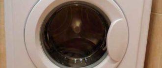 indesitwisl 105 - инструкция стиральной